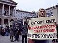 Pickets near Petrovka, 38 to demand investigation of journalist Oleg Kashin attack 1.jpg