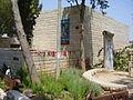 PikiWiki Israel 13690 Janco Dada Museum in Ein Hod.jpg