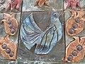 PikiWiki Israel 17549 Art of Israel.JPG