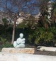 PikiWiki Israel 30861 Cities in Israel.jpg