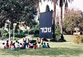 PikiWiki Israel 3503 Gan-Shmuel zk3- 43.jpg