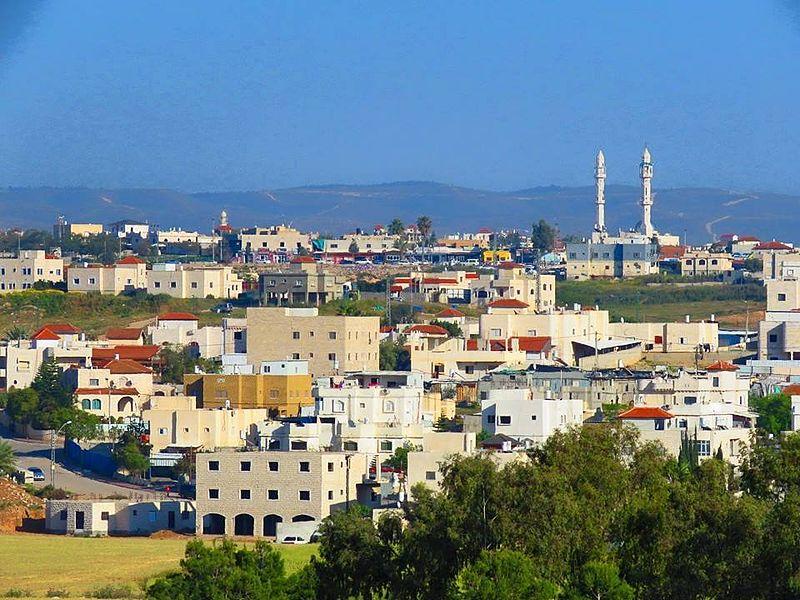 File:PikiWiki Israel 43465 RAHAT.jpg