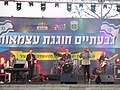 PikiWiki Israel 51294 ilanit in givatayim park on independence day.jpg