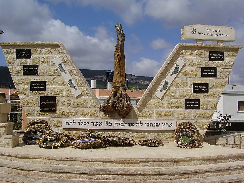 Pekiin Israel  city photos : פיקיוויקי – מאגר תמונות שיתופי לשימוש ...
