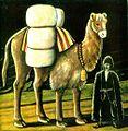 Pirosmani. Camel.jpg