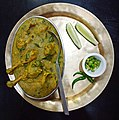 Pitang Oying - Mising Kitchen Resturant, Guwahati, Assam, 1618420295814. jpg.jpg