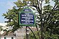 Place Jean-Paul-Sartre-Simone-de-Beauvoir, Paris 12 July 2014.jpg