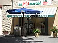 Place de la Mairie, Peyriac-de-Mer (département de l'Aude, France) - panoramio (1).jpg