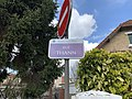 Plaque Rue Thann - Rosny-sous-Bois (FR93) - 2021-04-15 - 2.jpg