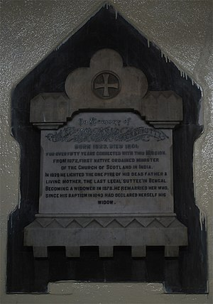 Bengal Sati Regulation, 1829 - Plaque of Last Legal Sati of Bengal, Scottish Church College, Kolkata