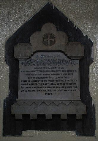 Bengal Sati Regulation, 1829 - Plaque of Last Legal Sati of Bengal, Scottish Church College, Kolkata