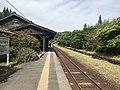 Platform of Kareigawa Station.jpg