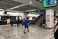 Platform of Qiushui Square Station (20190619165329).jpg