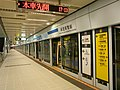 Platform screen doors in Taipei Nangang Exhib Center Station.JPG