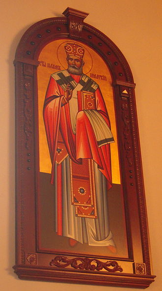 Eparchy of Banja Luka - Image: Platon Banjalucki