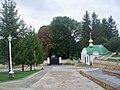 Pochayiv 106 7072 (26432552830).jpg