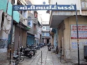 list of pols in ahmedabad wikipedia