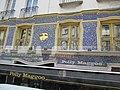 Polly Magoo Restaurant, 3 Rue du Petit Pont, 75005 Paris - panoramio.jpg
