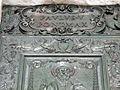 Porta del filarete, 1433-1445, 01.JPG