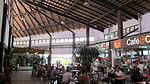 Porto Seguro Airport (BPS), entrance, Bahia, Brazil.jpg