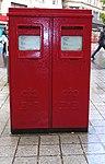 Post box L1 342 on Church Street.jpg