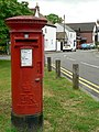 Postbox, Ackerman Street, Eaton Socon - geograph.org.uk - 1366071.jpg