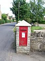 Postbox, Christian Malford - geograph.org.uk - 1384248.jpg