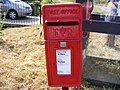 Postbox, Little Pouys Street, Sibton - geograph.org.uk - 1394723.jpg