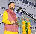 "Prakash Javadekar addressing at the inauguration of the ""National Convention on Higher Education Perspectives in India"", organised by the 'Akhil Bharatiya Shaikshik Mahasangh', at Deen Dayal Upadhyay College, Dwarka.jpg"
