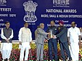 Pranab Mukherjee presented the Micro, Small & Medium Enterprises National Awards, at a function, in New Delhi. The Minister of State (Independent Charge) for Micro, Small & Medium Enterprises.jpg