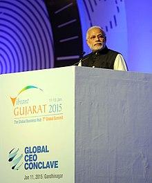 Vibrant Gujarat - Wikipedia