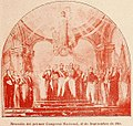 Primer Congreso Nacional Chile 1810.JPG