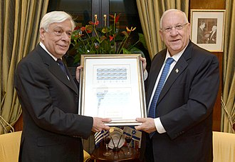 Prokopis Pavlopoulos - Prokopis Pavlopoulos with the President of Israel, Reuven Rivlin, 30 March 2016