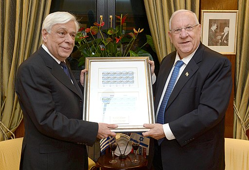 Prokopis Pavlopoulos with Reuven Rivlin (3)