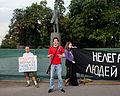 Protests against Golyanovo Internment 10.jpg
