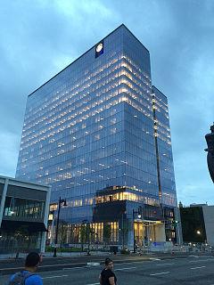 Prudential Headquarters Wikipedia