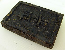 Brick of pu-erh tea with Chinese characters pressed into the top