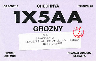 "Amateur radio call signs - QSL card from a station in Chechnya using unofficial prefix ""1X""."