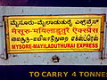 Quadrilingual Train Name written in Kannada-Hindi-Tamil-English.jpg