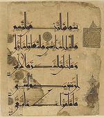 Contoh kaligrafi Islam dari abad 11 dari Persia