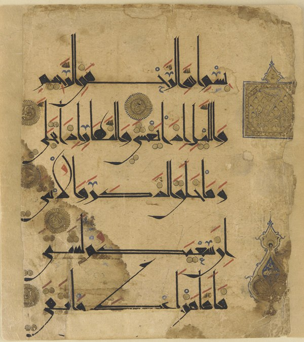 Qur'an folio 11th century kufic