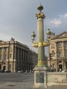 Hotel Place De La Concorde