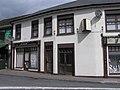 RASA, Coalisland - geograph.org.uk - 1413394.jpg