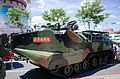 ROCMC AAV-7A1 Display at Section 2, Xianmin Blvd Left Front View 20140906.jpg