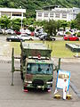 ROCN MPS-2001 Mobile Radar System Operation Vehicle 20130504a.jpg