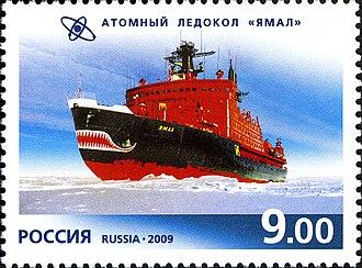 Yamal (icebreaker) - Yamal on a Russian stamp