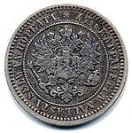 Raha; markka; 2 markkaa - ANT85AV-11 (musketti.M012-ANT85AV-11 1).jpg