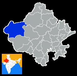 Jaisalmer district - Jaisalmer District in Rajasthan