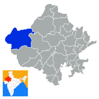 Jaisalmer district - Jaisalmer District in Rajasthan