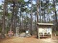 Reed Bingham State Park Coastal Plain Natural Trails entrance.JPG